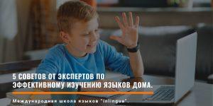 Онлайн курсы в Баку